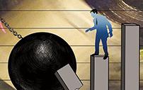 湖南省政府金融办发布风险提示 部分交易场所存风险隐患