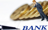 央行将加快制定出台促进小微企业融资服务相关政策