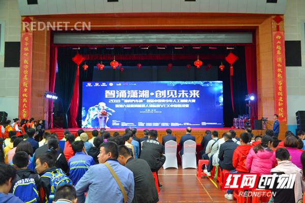 第九届亚洲机器人锦标赛VEX中国选拔赛闭幕