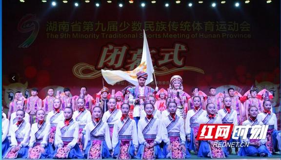 叶红专给周云及为省民运会辛勤工作同志们的慰问信