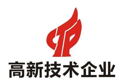 湖南新闻联播丨永州高新技术企业申报与认定创历史新高