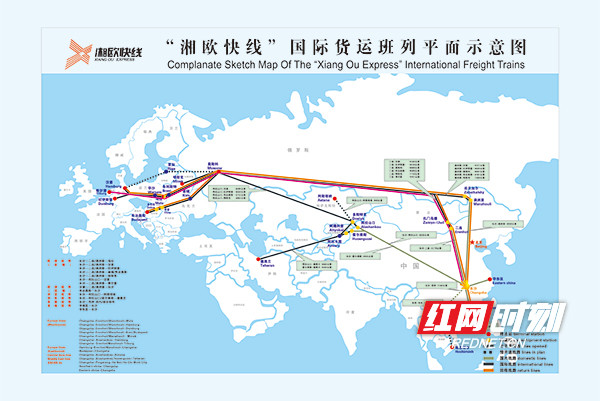 在长沙铁路货运新北站,来自湖南省内及江西等省份的货物集中于此,电子产品、鞋服等出口货物装上中欧班列(长沙),不到20天就能抵达欧洲。.jpg