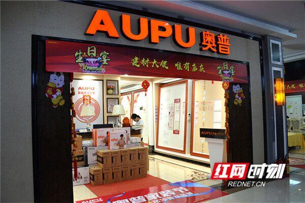 【家居海淘】AUPU奥普:让浴室的天花板装上新风科技