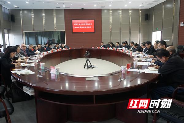香港专家名流媒体高层来湘探秘湖南茶油