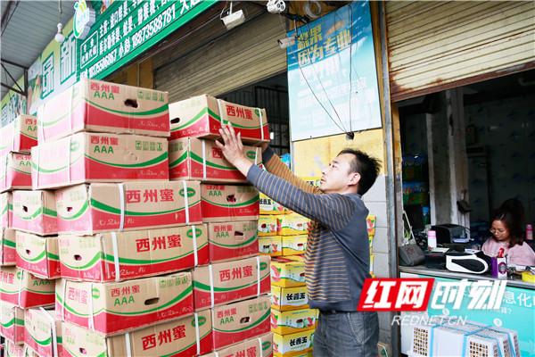 郴州老旧水果市场搬迁:义捷湘南大市场让水果生意越来越红火