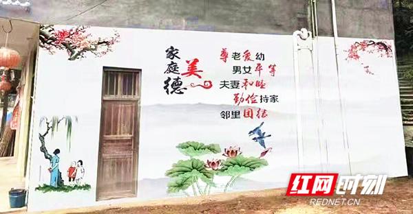 """桂阳白水四合村:建""""四化""""村庄  绘就美丽乡村"""