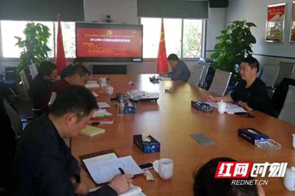 """常德江南城发党支部持续开展坚决反对""""四风""""主题党日活动"""