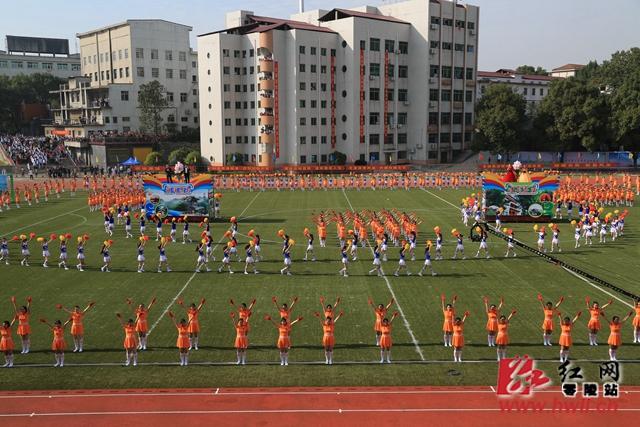永州市第二屆中學生運動會開幕