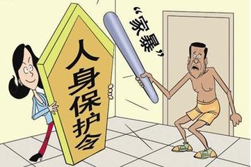 反家暴 江永發出首份人身安全保護令