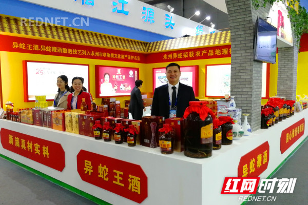 異蛇王酒展示。.jpg