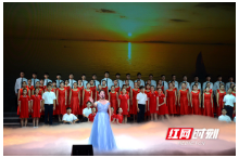 湖南文理学院举行建校60周年纪念大会