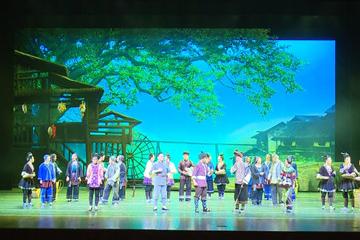 怀化鹤城区大型现代革命历史阳戏剧目《侗山红》湖南大剧院上演