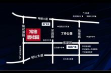 【常德碧桂园3期】路网覆盖贯通繁华,助力C位出道!