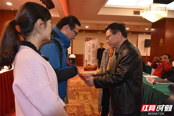 益阳庆祝第十九个记者节 14名优秀新闻工作者受表彰