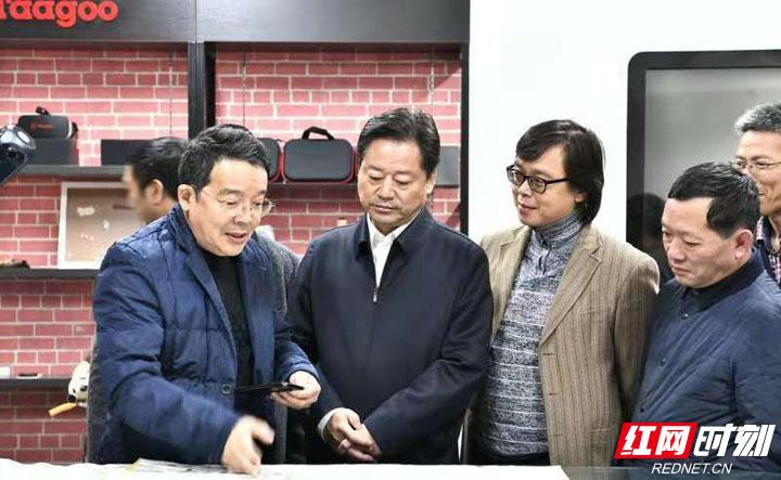 虢正贵带队赴京对接洽谈项目