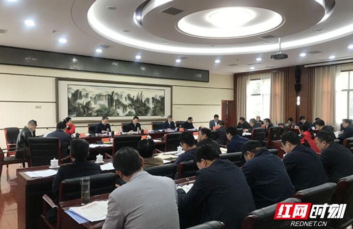 中共张家界市委常委会2018年第35次会议召开