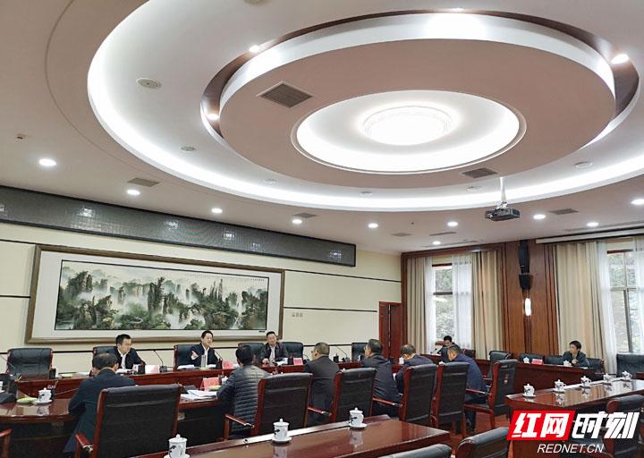 张家界市委深化机构改革领导小组召开会议
