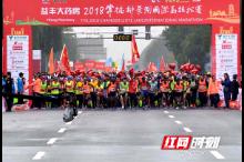15000名选手共享常德柳叶湖国际马拉松赛