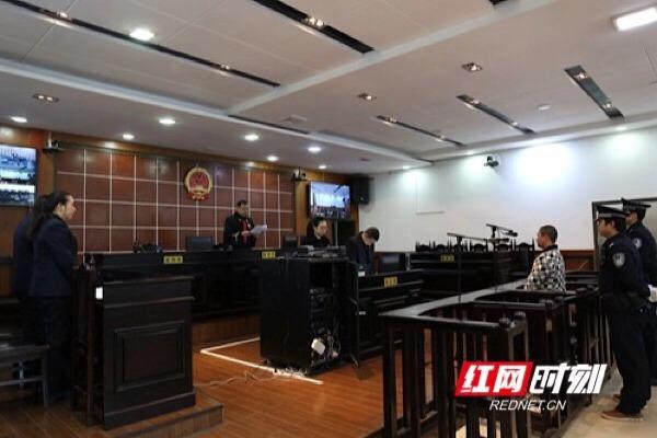 靖州法院:院长带头庭审直播  引领司法公开常态化