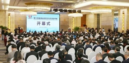 沅陵与台湾新签6.5亿元投资大单