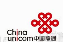 常德联通圆满完成2018年柳叶湖国际马拉松网络重保