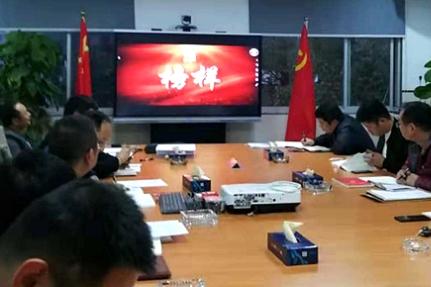 """常德江南城发党支部开展""""不忘初心、奋发有为""""主题党日活动"""
