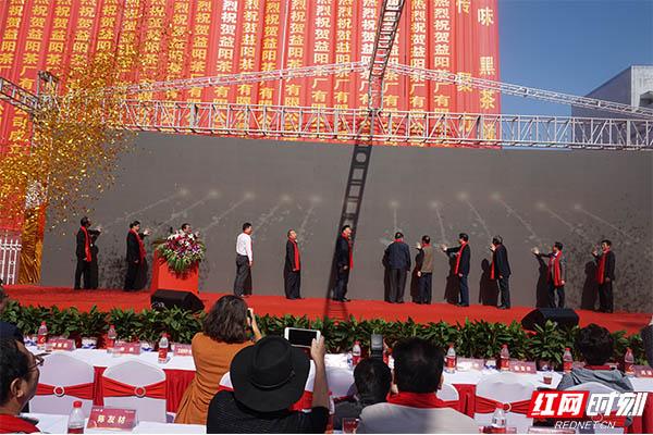 益阳茶厂60周年庆典举行