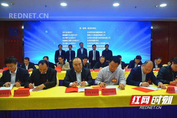 周荣峰:把有限的资金用好用活用足 支持小微企业发展