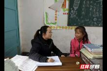 石门县罗坪乡中心学校:师生悄悄话开启留守学生心锁