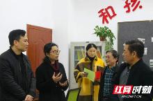 鼎城区江南小学:市关工委来校调研