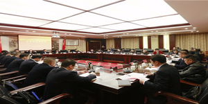 郴州市与建设银行湖南省分行就深化合作举行座谈