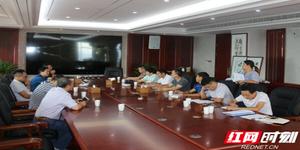 磅礴力量|茶陵县:联合办公审批让产业项目建设驶入高速道