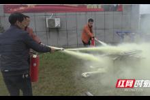 西湖开展了安全生产月业务知识培训、消防应急演练系列活动。
