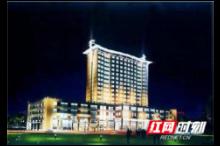 常德市第一人民医院门诊体感服务态度提升