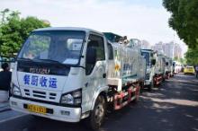 桃源县加强餐厨垃圾处理监管
