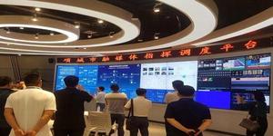 《人民日报》高调发文:扎实抓好县级融媒体中心建设