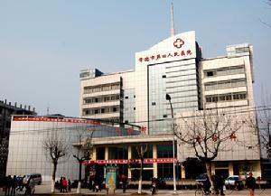 常德市第四人民医院:当精益求精成为一种习惯