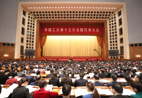 中国工会十七大的主题是什么 ?