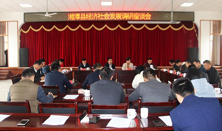 傅国平调研湘潭县经济社会发展情况 倾听乡镇干部心声