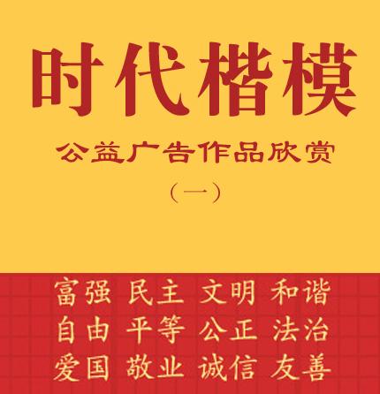 【时代楷模】卓嘎央宗姐妹——家是玉麦,国是中国