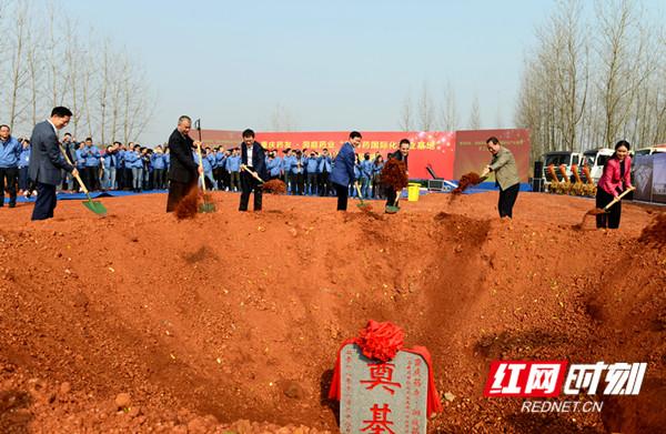 重庆药友·洞庭药业原料药国际化产业基地项目开工