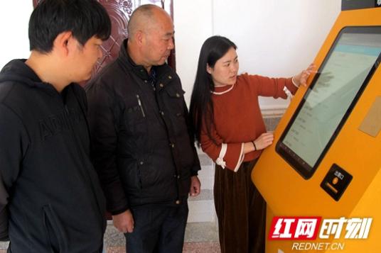 石门蒙泉云数据平台助力村务公开