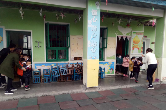吉凤街道组织贝贝家幼儿园开展消防演练
