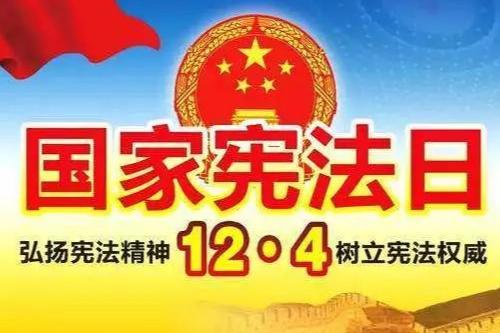 """桃源牛车河镇开展""""巾帼暖人心·普法宣传行动"""""""