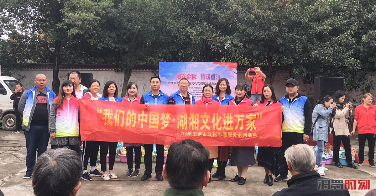 湖南省2018年文化志愿服务工作先进名单出炉 汨罗这个社区获奖