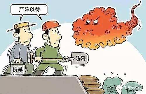 风雨为铭 江河作证 ——湖南防汛抗旱40年记