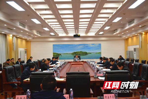 永州市政府召开第30次常务会议_副本.jpg