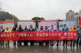 湘西经开区各级妇联组织联合开展系列宣传活动