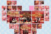 """娄底《丽人公益献血日》荣获""""最佳志愿服务项目"""""""