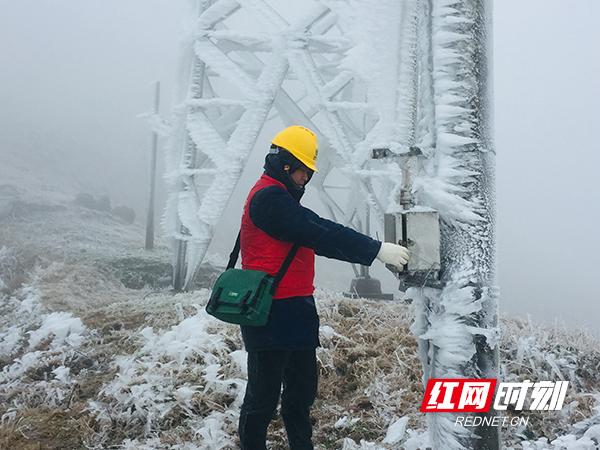 衡阳今冬输电线路融冰工作启动